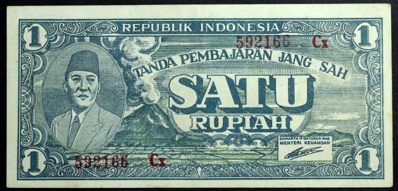 Oeang Republik Indonesia Satu Rupiah