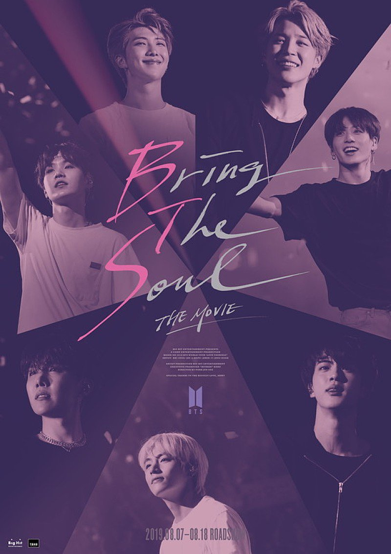 Poster Bring The Soul The Movie © Big Hit Entertainment